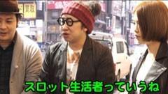#37 我ら1パチ5スロ応援団!/あきげん秋山良人/動画