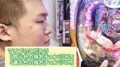 #40 我ら1パチ5スロ応援団!/マリブ鈴木/動画