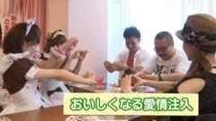 #47 我ら1パチ5スロ応援団!/杉作J太郎/動画