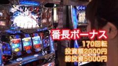 #50 我ら1パチ5スロ応援団!/三橋玲子/動画