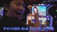 #9 会議汁/天下一閃 甘/パチスロ ラブ嬢/攻殻機動隊S.A.C/動画