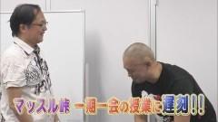 #11 会議汁/PSYCHO-PASS/まどマギ2/動画