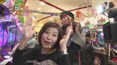 #4 マネメス豚2/CRまどマギ/沖縄4/動画