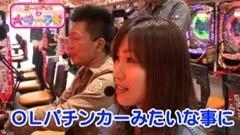#21 セグ子ののりぱち夫婦塾セグ子/動画