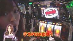 #154 極セレクション/押忍!番長2/北斗の拳 転生の章/動画