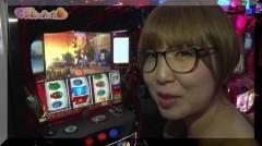 #300 極セレクション/パチスロ北斗の拳 新伝説創造編/動画