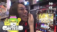 #377 おもスロ/ハーデス‐奪われたZEUSver.‐/動画