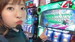 #475 極セレクション/エウレカ3/バーサス/動画