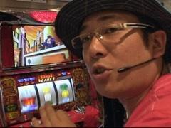 #15 ういちとヒカルのおもスロいテレビモンスターハンター/番長2/北斗の拳/動画