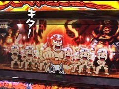 #27 ういちとヒカルのおもスロいテレビ番長2/押忍!!豪炎高校應援團/動画