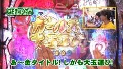 #127 ヒロシ・ヤングアワー/CR女だらけの水泳大会 M8AX/動画