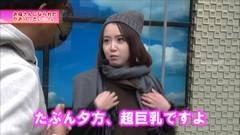 #196 ヒロシ・ヤングアワー/ぱちスロAKB48 バラの儀式/動画