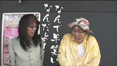 #278 おもスロ/忍魂〜暁ノ章〜/まどマギ/動画