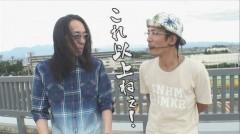 #287 おもスロ/星矢 海皇/凱旋/ツインBREAK/動画