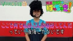 #44 はっちゃき/政宗 後編/動画