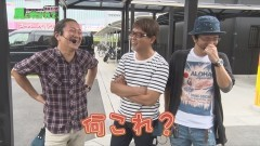 #61 あるていど風/犬夜叉/星矢 海皇/サラ番/動画