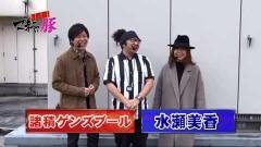 #9 マネ豚3/聖闘士星矢 海皇覚醒/まどマギ/動画