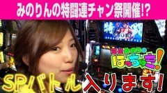 #59 はっちゃき/北斗の拳 転生の章 後編/動画