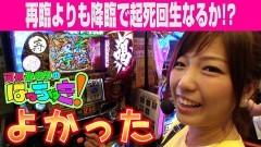 #62 はっちゃき/地獄少女宵伽 / 黄門ちゃま 喝 後編/動画