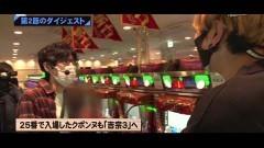 必勝本セレクション/Sリーグ第3節prologue/動画