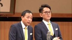 ナイツ独演会「この山吹色の下着」/動画