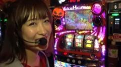 #32 必勝本セレクション/不二子 TYPE-A+/マジカルハロウィン6/動画