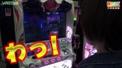 #527 打チくる!?/魔法少女まどか マギカ2 後編/動画