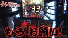 #291 嵐・梅屋のスロッターズ☆ジャーニー/新春特別編Part2/動画