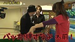 #305 嵐・梅屋のスロッターズ☆ジャーニー/沖縄県★後編/動画