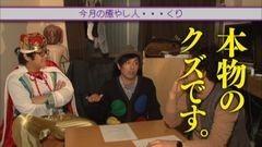 #13 王が負けた夜に…/くり/動画