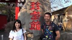 最恐スポット&心霊地帯探検/動画