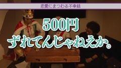 #28 王が負けた夜に…/マリブ鈴木/動画
