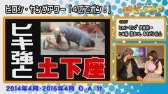 白河雪菜のパチテレ!チャンネルガイドVOL23/動画