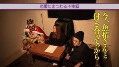#30 王が負けた夜に…/つる子/動画