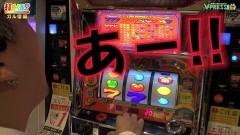 #428 打チくる!?/Reno 前編/動画