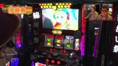 #463 ヒロシ・ヤングアワー/ひぐらし祭2/動画