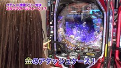 #340 ツキとスッポンぽん/ゴルゴ 疾風/大工の源さん 超韋駄天/動画