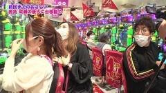 #353 ツキとスッポンぽん/CRスーパー海物語IN沖縄4 MTC/CR大海物語BLACKライト/動画