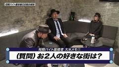 #136 嵐と松本/パチスロ鉄拳4デビルVer./動画