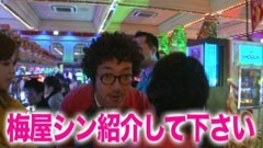 #95 黄昏☆びんびん物語/吉宗/パチスロ仮面ライダー UNLIMITED/動画