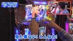 #131 ヒロシ・ヤングアワー/押忍!サラリーマン番長/動画
