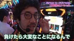 #99 ツキとスッポンぽん/コードギアス 反逆のルルーシュR2/動画