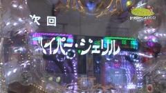 #12 TryToYou/アイマリン/ダンバイン/源さん外伝/吉宗4/動画