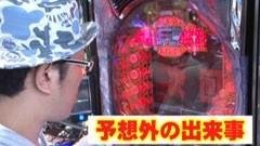 #42 ういち・ヒカルのパチンコ天国と地獄/海物語IN沖縄3 桜ライト/動画