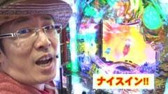 #54 ういち・ヒカルのパチンコ天国と地獄/ぱちんこ北斗の拳6拳王/動画