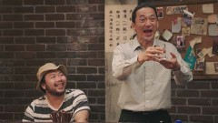 #38喜相逢2/動画