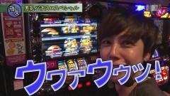 #2 スロC×TAIMAN男気パチスロSP 後編/動画
