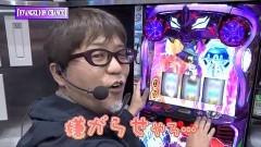 #100 あるていど風/ファフナー2/ジョー/ヱヴァAT777 /動画