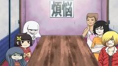 第6話 「イケメン地獄の合コン日和」/動画