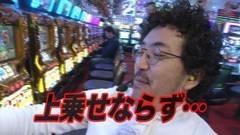 #4 船長タック4th/凱旋/秘宝伝 伝説/魔戒ノ花/乙フェス/動画